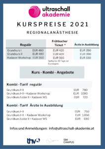 Kurspreise - Regionalanästhesie 2021